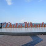 Pantai Duta Wisata Lampung Pas Banget Buat Liburan