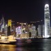 Menyaksikan Indahnya Pertunjukan Symphony of Lights Setiap Malam di Hongkong