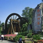Napak Tilas Perjalanan Sejarah China di Splendid China Park