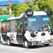 Berwisata keliling Tokyo Gratis dengan bus Panda