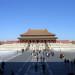 Kota Terlarang, Istana Kaisar Terakhir China yang Tinggal Kenangan